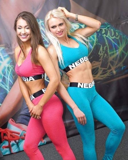 NEBBIA - LEGGINSY MODEL N222 PINK (PUSH UP)